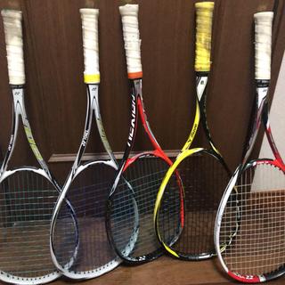 ヨネックス(YONEX)のソフトテニスラケット ネクステージ80s ネクシーガ90sなど(ラケット)