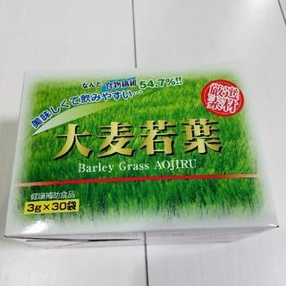 (新品)大麦若葉  食物繊維54.7㌫(青汁/ケール加工食品 )