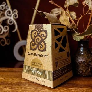 【Baan Karaboon】 芳香剤   カンファーの香り 天然フレグランス(アロマグッズ)