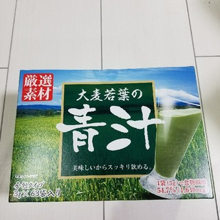 (新品)大麦若葉の青汁(63袋入)食物繊維54.7㌫(青汁/ケール加工食品 )