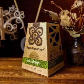 【Baan Karaboon】 芳香剤 シトラスの香り 天然フレグランス(アロマグッズ)