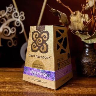 【Baan Karaboon】芳香剤 ラベンダーの香り 天然フレグランス(アロマグッズ)