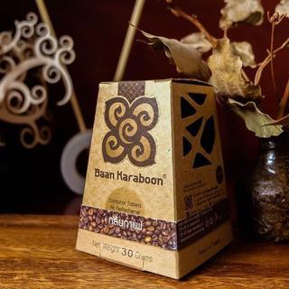 【Baan Karaboon】 芳香剤 コーヒーの香り 天然フレグランス(アロマグッズ)