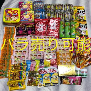 お菓子詰め合わせ バラ売り(菓子/デザート)