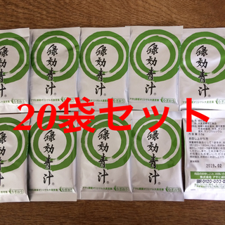 緑効青汁 20袋(青汁/ケール加工食品 )
