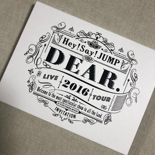 Hey! Say! JUMP - Hay!Say!JUMP DEAR. Live DVD 初回限定盤