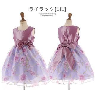 キャサリンコテージ(Catherine Cottage)のパープル ドレス ワンピース 130cm(ドレス/フォーマル)