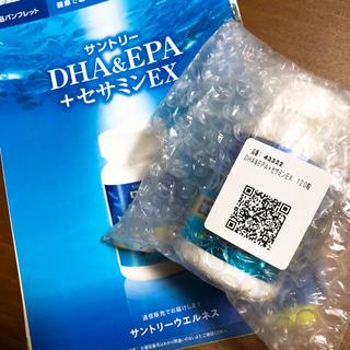 サントリー(サントリー)のサントリー DHA&EPA +セサミンEX(その他)