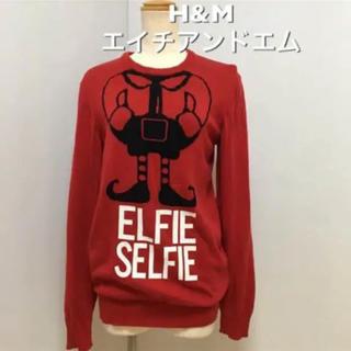 エイチアンドエム(H&M)の【一度着用】H&M セーター 赤 メンズ xs(ニット/セーター)