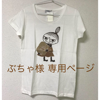 【新品未使用】RETRO GIRL✕ミィ Tシャツ