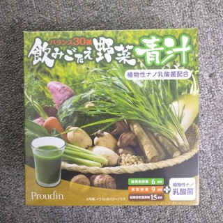 飲みごたえ野菜青汁ナノ乳酸菌配合30包(青汁/ケール加工食品 )