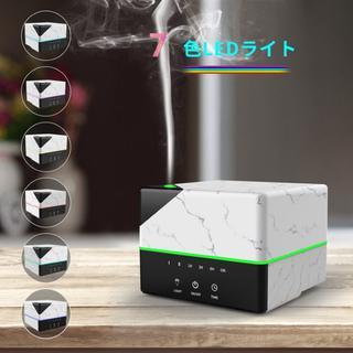 アロマディフューザー  7色 タッチセンサー 大容量 (加湿器/除湿機)