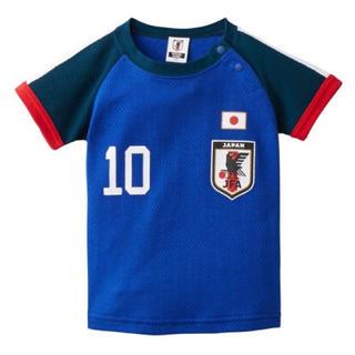 サッカー日本代表 綿100%ラグランメッシュTシャツ 100cm