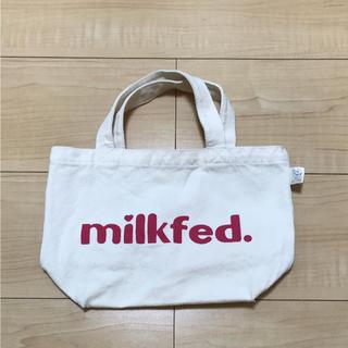 ミルクフェド(MILKFED.)のmilkfed ミニトートバッグ(トートバッグ)