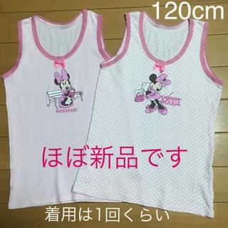 ディズニー(Disney)の☆ディズニー ミニーマウス肌着(120cm)☆      ほぼ新品2枚セット(下着)