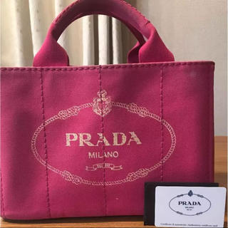 PRADA - プラダ カナパ S