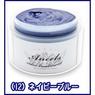 ネイビーブルー エンシェールズ カラーバター 新品 送料無料(カラーリング剤)