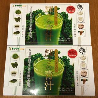 【最安値】輝きの青汁 30包 × 2箱 プラセンタ入り(青汁/ケール加工食品 )