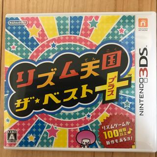 ニンテンドー3DS(ニンテンドー3DS)のリズム天国 ザ・ベスト プラス   3DSソフト(携帯用ゲームソフト)