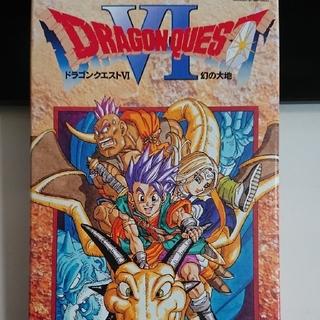 スーパーファミコン(スーパーファミコン)の新品同様コレクター向け☆SFC ドラゴンクエスト 6☆(家庭用ゲームソフト)