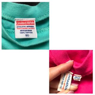 ユナイテッドアローズ(UNITED ARROWS)の子供服 半袖Tシャツ・ロンパースセット(ロンパース)