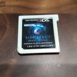 ニンテンドー3DS(ニンテンドー3DS)のバイオハザードリベレーションズ(携帯用ゲームソフト)