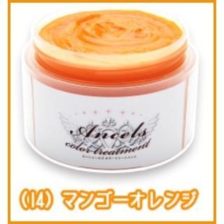 マンゴーオレンジ エンシェールズ カラーバター 新品 送料無料(カラーリング剤)