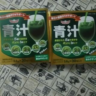 ドクターシーラボ(Dr.Ci Labo)のドクターシーラボ 青汁 2箱 60包(青汁/ケール加工食品 )