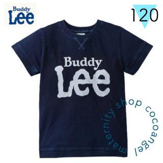 Buddy Lee - 半袖120ネイビー‼️新品 Buddy Lee インディゴ染めロゴTシャツ 男女
