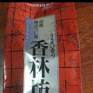 加賀棒ほうじ茶香林坊★(茶)