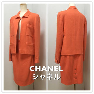 シャネル(CHANEL)のCHANEL ツイードスーツ オレンジ系 40(スーツ)