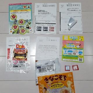 モリナガセイカ(森永製菓)の懸賞 応募 キャンペーン 応募券 (その他)