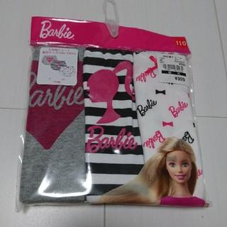 バービー(Barbie)の46新品未開封バービーBarbie3枚組ショーツ110センチ(下着)