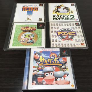 PlayStation - プレイステーション ソフト