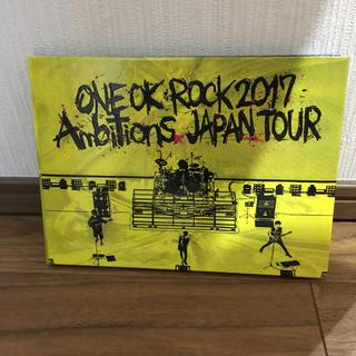 ONE OK ROCK★ワンオク★最新アルバム!