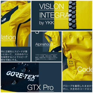 ザノースフェイス(THE NORTH FACE)のノースフェイス Gore-Tex Pro jacket(マウンテンパーカー)