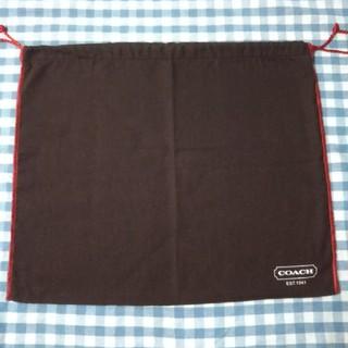コーチ(COACH)の【美品】COACH  コーチ保存袋  バック保存袋  コーチ布袋(ショップ袋)