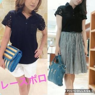 ビアッジョブルー(VIAGGIO BLU)のほぼ未使用極美品ビアッジョブルー袖レースポロシャツ黒    (ポロシャツ)