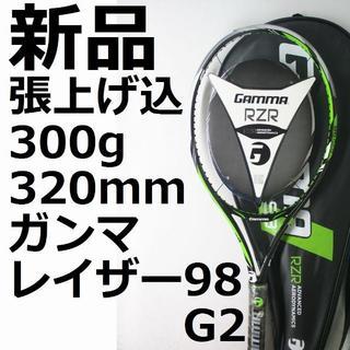 トアルソン(TOALSON)の新品 硬式テニスラケット ガット張上げ込み ガンマ・レイザー98(ラケット)