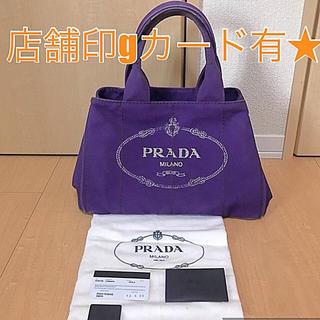 プラダ(PRADA)の★美品★プラダ カナパ トートバック(トートバッグ)