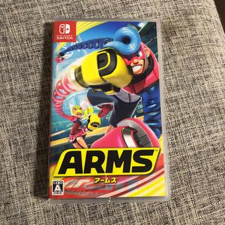 ニンテンドウ(任天堂)のARMS アームズ swich 任天堂 ソフト 美品 送料無料(携帯用ゲームソフト)