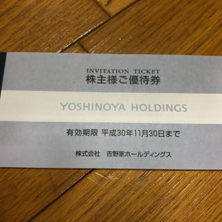 ヨシノヤ(吉野家)の吉野家 優待券 3000円分(レストラン/食事券)