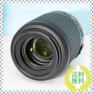 ニコン(Nikon)の手振れ補正付き超望遠レンズ★遠くもくっきり★ニコン AF-S 55-200mm(レンズ(ズーム))