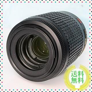 ニコン(Nikon)の★遠くもくっきり★手振れ補正付き超望遠レンズ★ニコン AF-S 55-200mm(レンズ(ズーム))