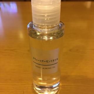 ムジルシリョウヒン(MUJI (無印良品))のスウィートアーモンドオイル(オイル/美容液)