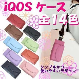 好きな色をお選びください☆レザー iQOS アイコス ケース カラビナ付(タバコグッズ)