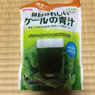 ヤクルト(Yakult)のヤクルト 毎日うれしいケールの青汁(青汁/ケール加工食品 )