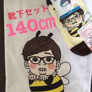 しまむら - ヒカキン Tシャツ HIKAKIN