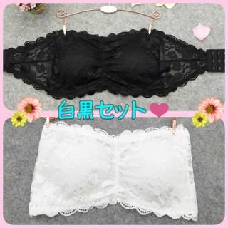 【新品❤️人気】チューブトップ レース 刺繍 白黒セット(ベアトップ/チューブトップ)