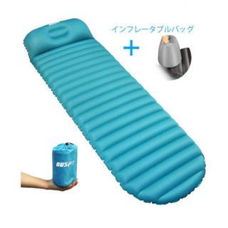 ☆格安セール☆ エアーマット エアーベッド 寝袋 キャンプ(寝袋/寝具)